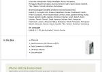 Screen shot 2012-09-12 at 2.06.31 PM